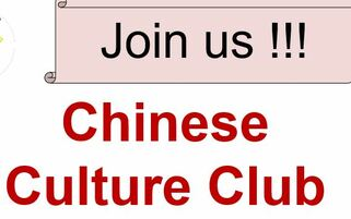 Join us!!1 Chinese Culture Club